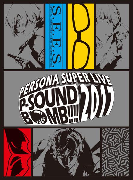 BD PERSONA SUPER LIVE P-SOUND BOMB !!!! 2017~港の犯行を目撃せよ!~ BOXセット (Blu-ray Disc)[Mastard Records]《在庫切れ》