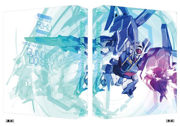 【特典】BD ガンダムビルドダイバーズ Blu-ray BOX 2[スタンダード版][バンダイナムコアーツ]【送料無料】《12月予約》