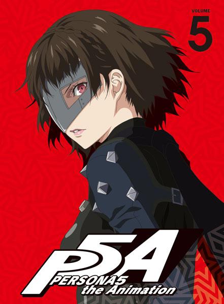 BD ペルソナ5 5 完全生産限定版 (Blu-ray Disc)[アニプレックス]《発売済・在庫品》