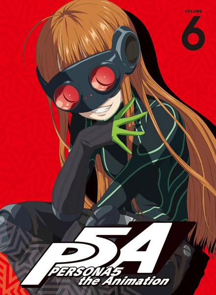 DVD ペルソナ5 6 完全生産限定版[アニプレックス]《在庫切れ》