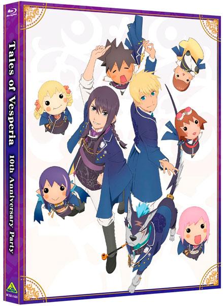 BD Tales of Vesperia 10th Anniversary Party (Blu-ray Disc)[バンダイナムコアーツ]《02月予約》