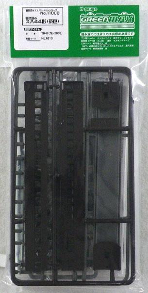 11006 スハ44形(茶色) 着色済みエコノミーキット(再販)[グリーンマックス]《10月予約》