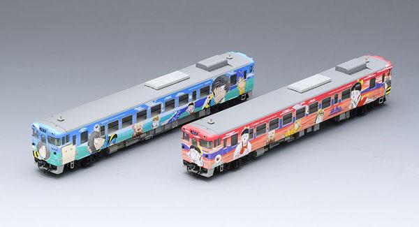 98054 JR キハ40 2000形ディーゼルカー(鬼太郎列車・ねこ娘列車)セット(2両)[TOMIX]【送料無料】《発売済・在庫品》