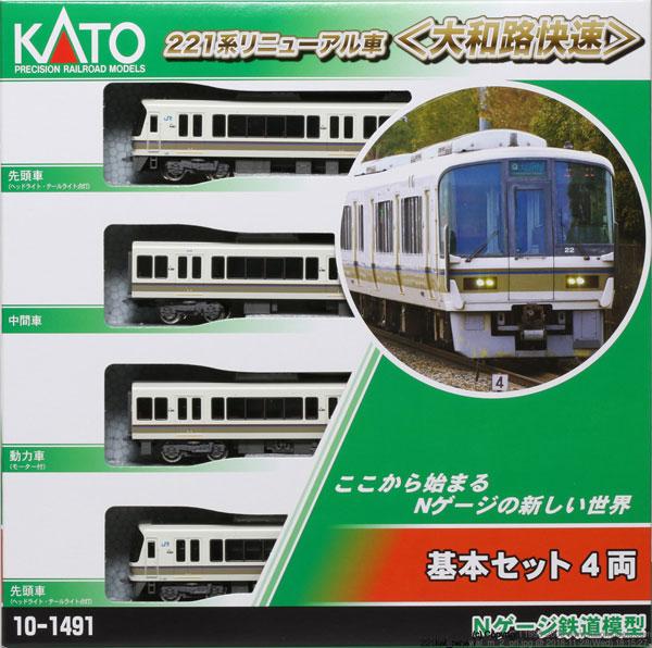 10-1491 221系リニューアル車 〈大和路快速〉 基本セット(4両)[KATO]《11月予約》