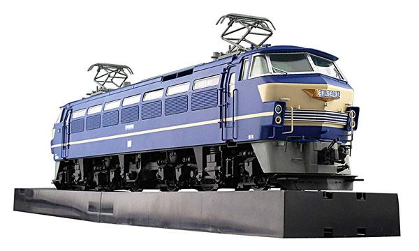 1/45 トレインミュージアムOJ No.4 電気機関車 EF66 後期型 プラモデル[アオシマ]【送料無料】《在庫切れ》