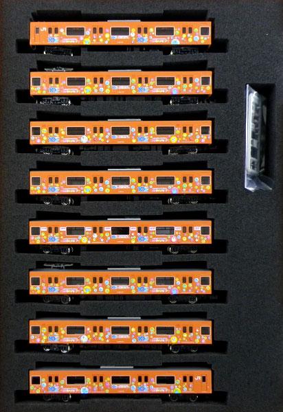 50619 JR201系体質改善車 「ICOCA10周年記念ラッピング」 8両編成セット(動力付き) 完成品[グリーンマックス]【送料無料】《発売済・在庫品》