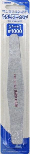 ヤスリスティック HARD #1000(3枚入)(再販)[WAVE]《取り寄せ※暫定》
