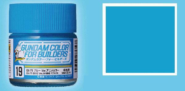ガンダムカラー・フォー・ビルダーズ RX-78ブルー Ver.アニメカラー