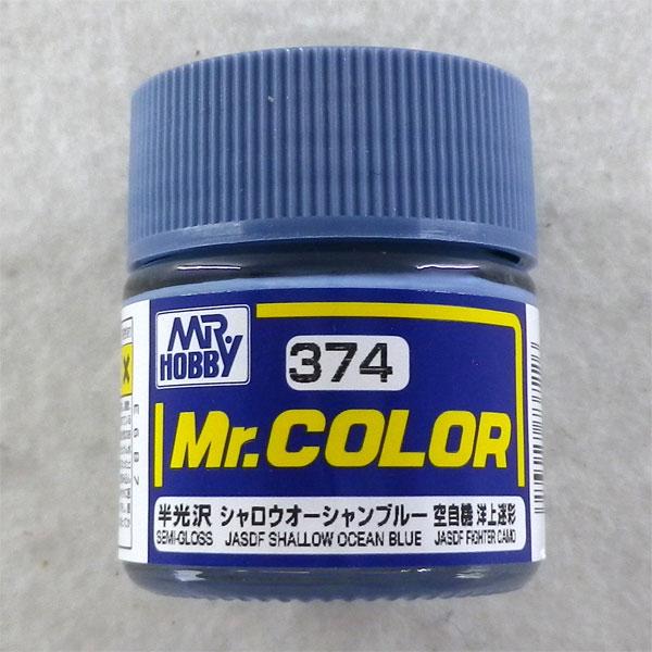 Mr.カラー シャロウオーシャンブルー 〈半光沢〉[GSIクレオス]《発売済・在庫品》