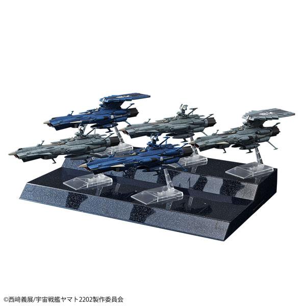 メカコレクション 地球連邦アンドロメダ級セット プラモデル 『宇宙戦艦ヤマト2202』[BANDAI SPIRITS]《発売済・在庫品》