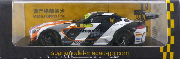 1/43 Mercedes-AMG GT3 No.999 - Mercedes-AMG Team GruppeM Racing 3rd FIA GT World Cup Macau 2017 Maro Engel[スパーク]《在庫切れ》