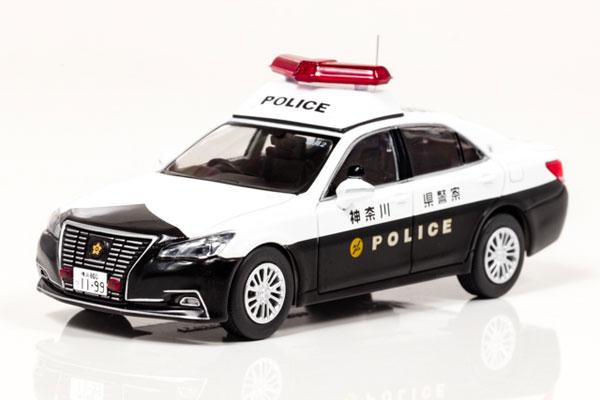 1/43 トヨタ クラウン ロイヤル (GRS210) 2016 神奈川県警察所轄署地域警ら車両[RAI'S]《在庫切れ》