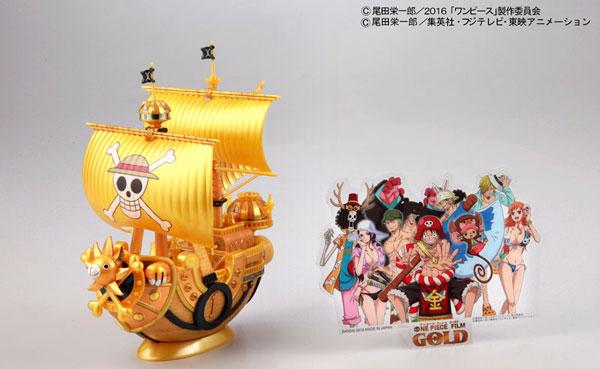 ワンピース 偉大なる船コレクション サウザンド・サニー号 「FILM GOLD」公開記念カラーVer. プラモデル(再販)[BANDAI SPIRITS]《取り寄せ※暫定》
