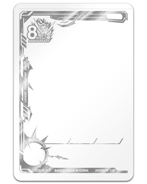 スーパードラゴンボールヒーローズ オフィシャルカードローダー 8th ANNIVERSARY[バンダイ]《発売済・在庫品》