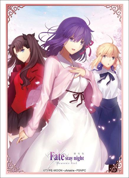ブシロードスリーブコレクション ハイグレード Vol.1806 Fate/stay night[Heaven's Feel]『桜・セイバー・凛』 パック[ブシロード]《12月予約》
