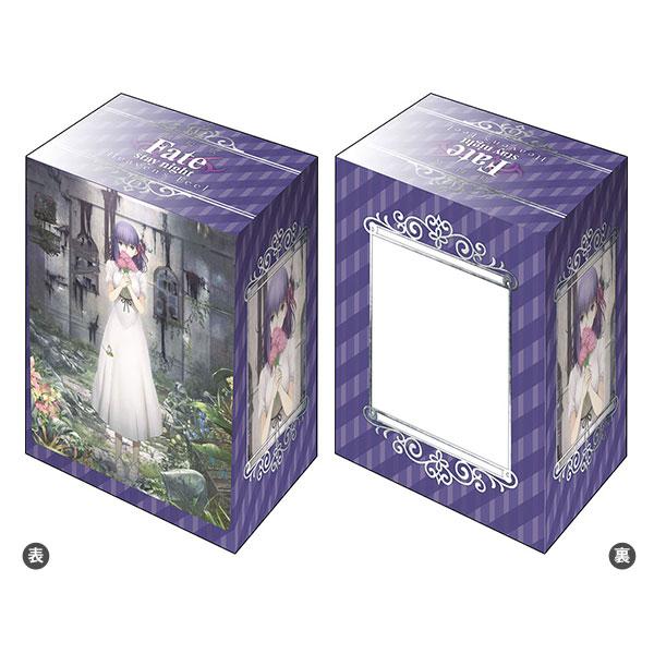 ブシロードデッキホルダーコレクションV2 Vol.586 Fate/stay night[Heaven's Feel]『間桐桜』[ブシロード]《在庫切れ》