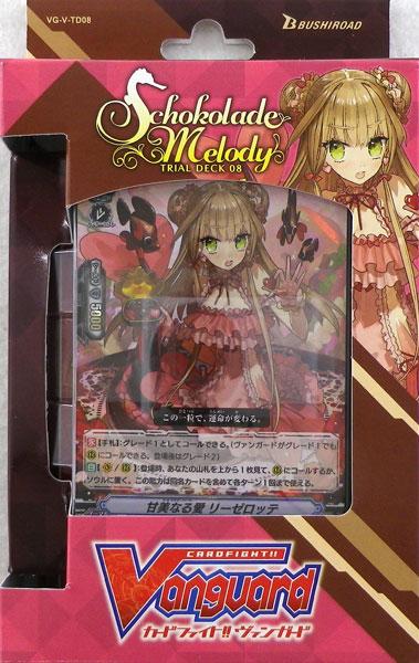 カードファイト!! ヴァンガード トライアルデッキ第8弾 Schokolade Melody(ショコラーデ メロディ) パック[ブシロード]《在庫切れ》