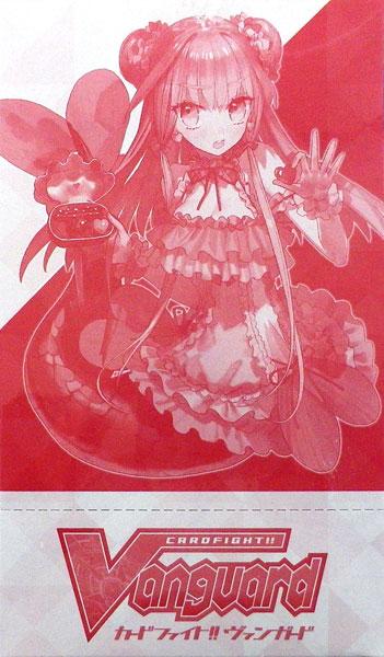 カードファイト!! ヴァンガード トライアルデッキ第8弾 Schokolade Melody(ショコラーデ メロディ) BOX(再販)[ブシロード]《在庫切れ》