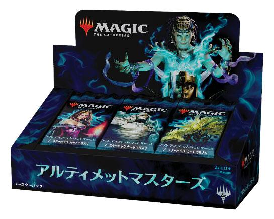 マジック:ザ・ギャザリング アルティメットマスターズ(日本語版) 24パック入りBOX[Wizards of the Coast]【送料無料】《在庫切れ》