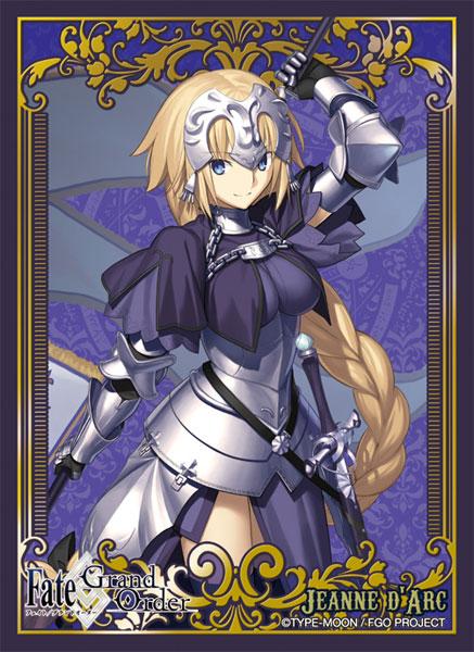 ブロッコリーキャラクタースリーブ プラチナグレード Fate/Grand Order「ルーラー/ジャンヌ・ダルク」 パック[ブロッコリー]《発売済・在庫品》