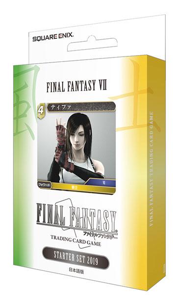 FF-TCG スターターセット2019 ファイナルファンタジーVII 日本語版 パック[ホビージャパン]《発売済・在庫品》