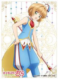 キャラクタースリーブ カードキャプターさくら 木之本桜(F)(EN-691) パック[タカラトミー]《在庫切れ》