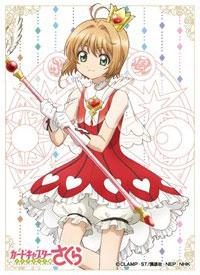 キャラクタースリーブ カードキャプターさくら 木之本桜(G)(EN-692) パック[タカラトミー]《在庫切れ》