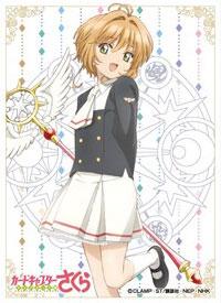 キャラクタースリーブ カードキャプターさくら 木之本桜(H)(EN-693) パック[タカラトミー]《在庫切れ》