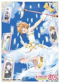 キャラクタースリーブ カードキャプターさくら 木之本桜(I)(EN-694) パック[タカラトミー]《在庫切れ》