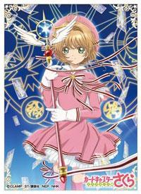 キャラクタースリーブ カードキャプターさくら 木之本桜(J)(EN-695) パック[タカラトミー]《在庫切れ》