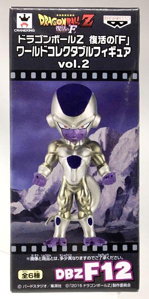 ドラゴンボールZ 復活の「F」 ワールドコレクタブルフィギュア vol.2 ゴールデンフリーザ(プライズ)