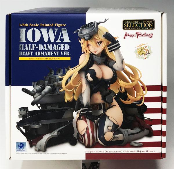 Iowa(アイオワ)中破 重兵装