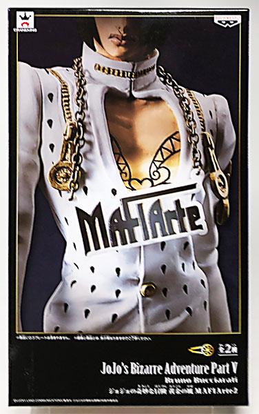 ジョジョの奇妙な冒険 黄金の風 MAFIArte2 ブローノ・ブチャラティ(プライズ)