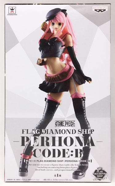 【中古】(本体B/箱C)ワンピース FLAG DIAMOND SHIP-PERHONA-CODE:B ペローナ(プライズ)[バンプレスト]《発売済・在庫品》