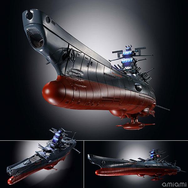 超合金魂 GX-86 宇宙戦艦ヤマト2202 『宇宙戦艦ヤマト2202』[BANDAI SPIRITS]【送料無料】《03月予約》
