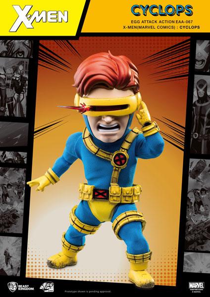 エッグアタック・アクション #047『マーベル・コミック』サイクロップス