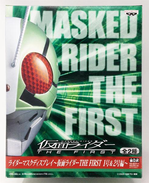 仮面ライダー ライダーマスクディスプレイ ~仮面ライダー THE FIRST 1号&2号編~ 仮面ライダー2号(プライズ)
