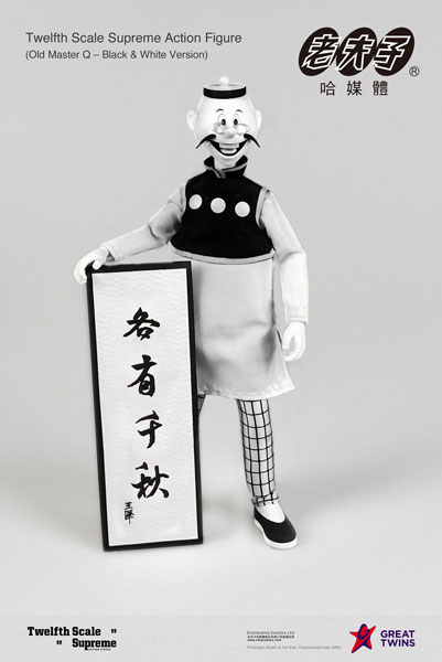 老夫子 Old Master Q/ 老夫子 1/12 シュプリーム アクションフィギュア ブラック&ホワイトver[グレートツインズ]《在庫切れ》
