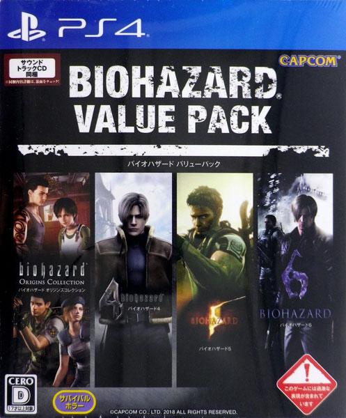 PS4 バイオハザード バリューパック[カプコン]《在庫切れ》