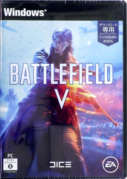 PCソフト Battlefield V[EA]《在庫切れ》