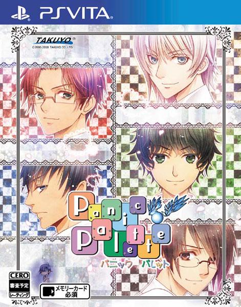 PS Vita Panic Palette ~パニック パレット~[拓洋興業/TAKUYO]《発売済・在庫品》