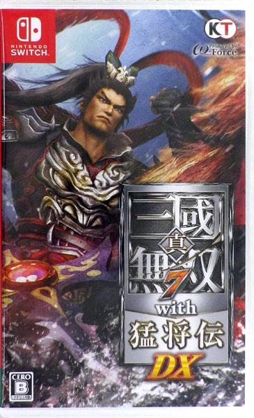 Nintendo Switch 真・三國無双7 with 猛将伝 DX[コーエーテクモゲームス]【送料無料】《在庫切れ》