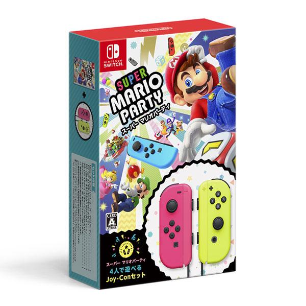 Nintendo Switch スーパー マリオパーティ 4人で遊べる Joy-Conセット(再販)[任天堂]【送料無料】《在庫切れ》