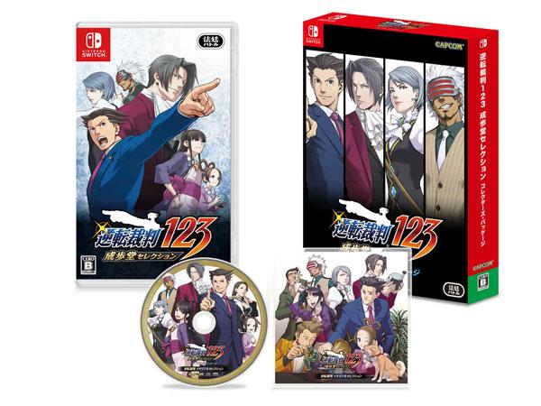 Nintendo Switch 逆転裁判123 成歩堂セレクション コレクターズ・パッケージ[カプコン]【送料無料】《在庫切れ》