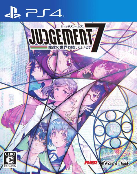 PS4 JUDGEMENT 7 俺達の世界わ終っている。[5pb.]《発売済・在庫品》