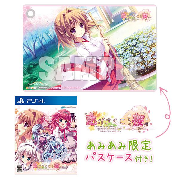 【あみあみ限定特典】PS4 恋がさくころ桜どき[dramatic create]《02月予約》