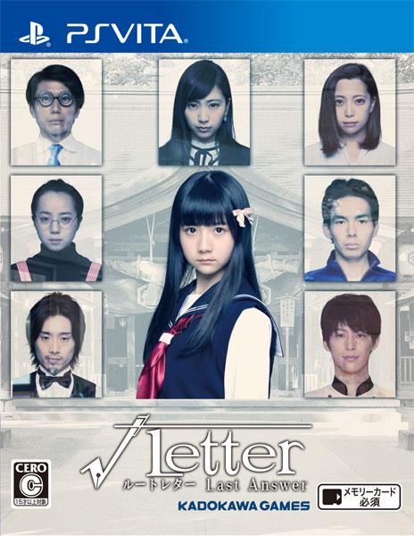 【イベント応募対象】【特典】PS Vita √Letter ルートレター Last Answer[角川ゲームス]【同梱不可】《在庫切れ》