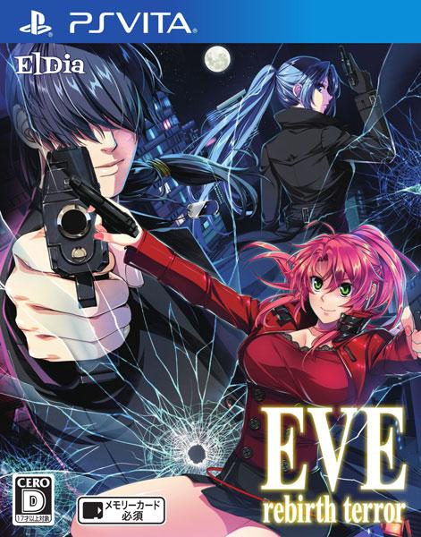 PS Vita EVE rebirth terror 通常版[El Dia]《在庫切れ》