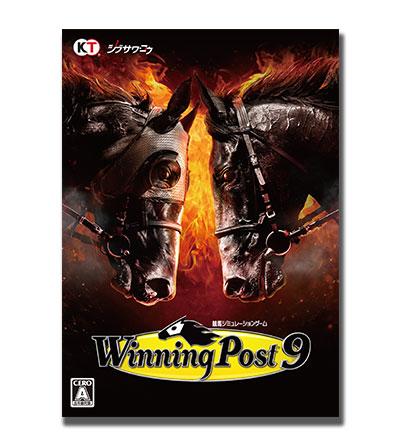 PCソフト Winning Post 9[コーエーテクモゲームス]《在庫切れ》