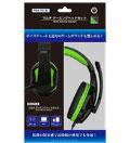 マルチゲーミングヘッドセット ブラックグリーン (Switch/PS4/PC等用)[コロンバスサークル]《在庫切れ》